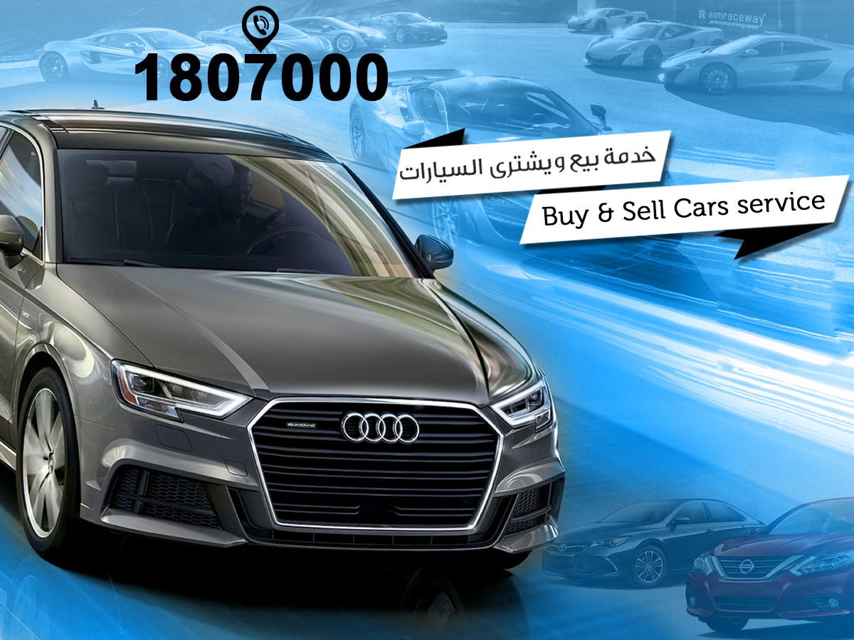 buy & sell cars service